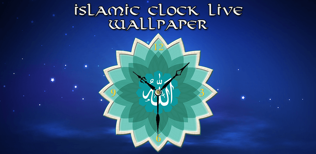 Get Islamic Clock Widget And Praise The Name Of Your Allah Step Into World Muslim Culture Reveal Its Traditions Honor Eternal Absolute